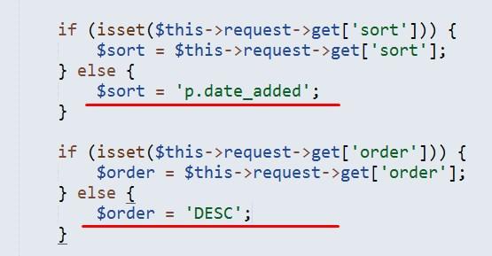 новый код