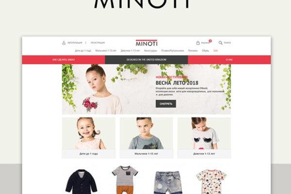 Проект Minoti